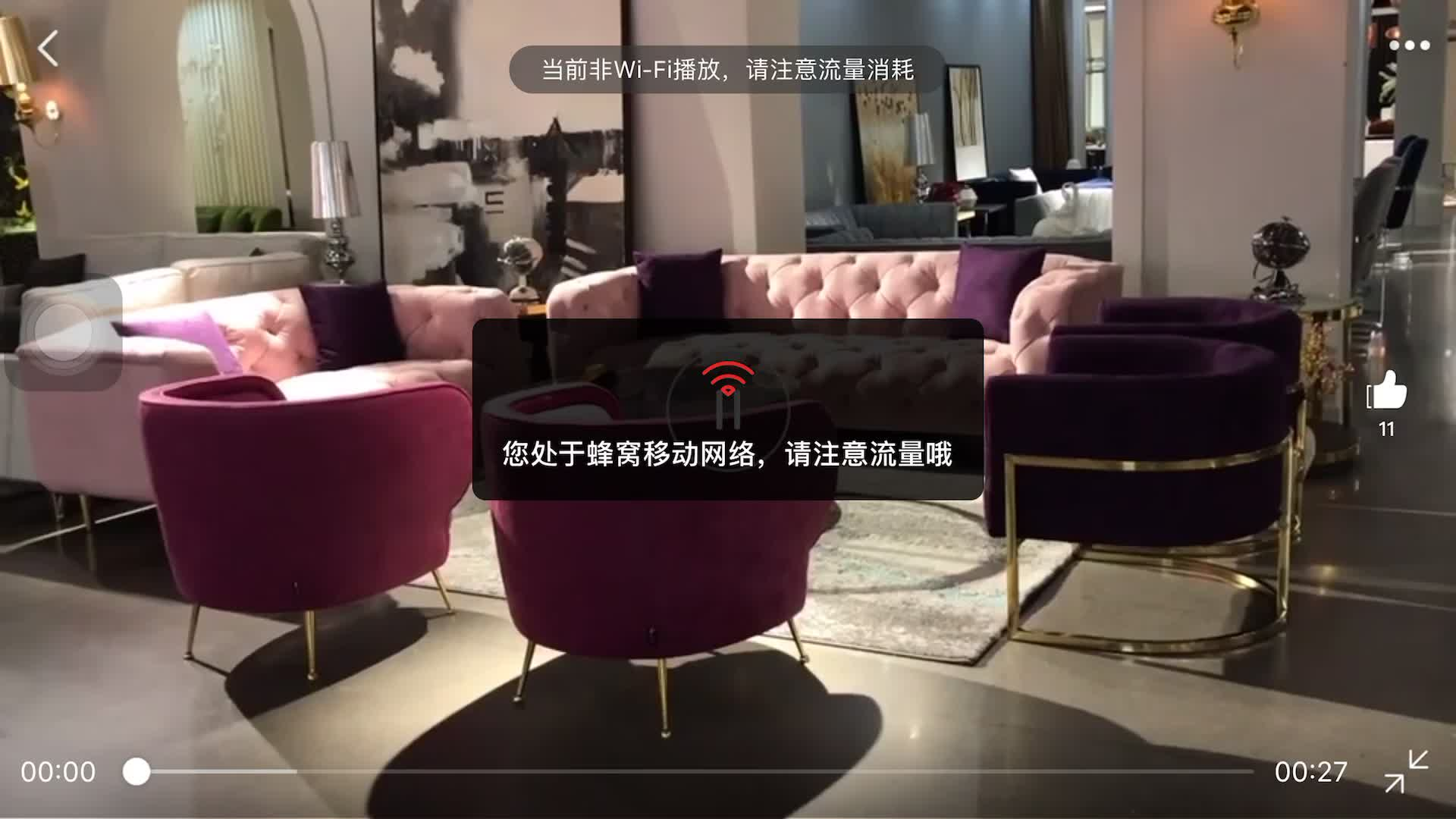 home furniture new model pink sectional luxury couch chesterfield sofa sets