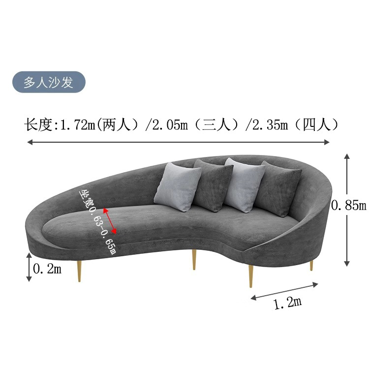 custom modern cheap living room round line fabric couch pink blue sectional funiture recliner sofas set